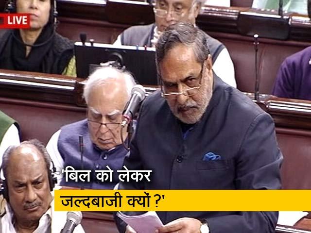 Video : CAB पर  कांग्रेस नेता आनंद शर्मा बोले- नागरिकता बिल भारत की आत्मा पर हमला