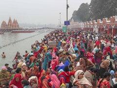 Devotees Offer Prayers In Haryana's Brahma Sarovar During Solar Eclipse
