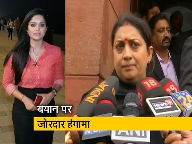 Videos : सिटी सेंटर: लोकसभा में राहुल गांधी के 'रेप इन इंडिया' बयान पर जमकर हंगामा