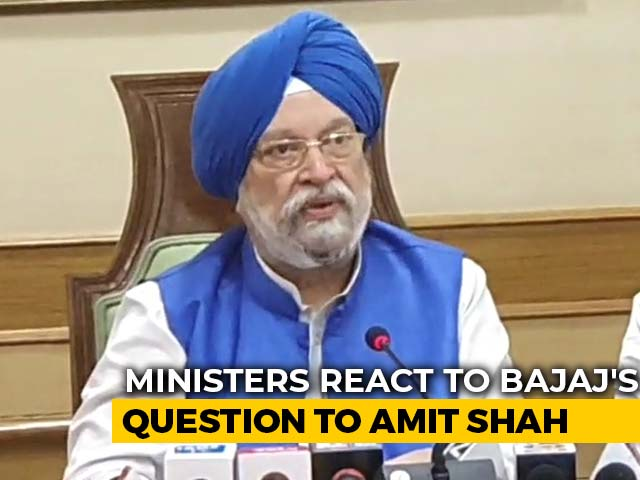 Video : What Union Ministers Said About Rahul Bajaj's Tough Question To Amit Shah