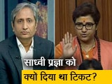 Video : रवीश कुमार का प्राइम टाइम: गोडसे को महान बताने वालों की मानसिकता क्या है?