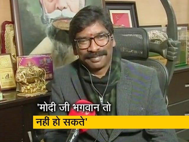 Videos : मैं झारखंड में मोदी जी को प्रधानमंत्री के रूप में नहीं देख रहा था : हेमंत सोरेन