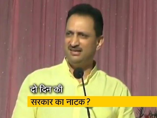 Videos : अनंत हेगड़े के बयान पर महाराष्ट्र में शुरू हुआ सियासी संग्राम