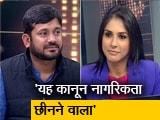 Video : NDTV Exclusive: कन्हैया कुमार का नरेंद्र मोदी पर निशाना-पीएम बनते ही भूल गए सभी मुद्दे