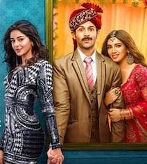 Pati Patni Aur Woh Movie Review: एंटरटेनिंग है कार्तिक, भूमि और अनन्या की फिल्म