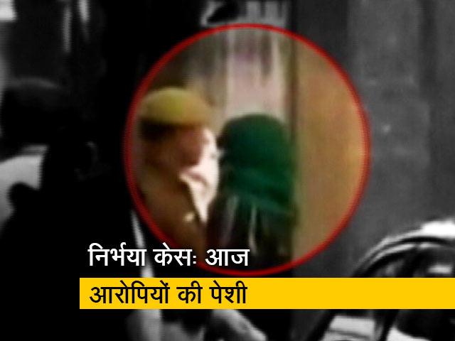 Videos : निर्भया केस में पटियाला हाउस कोर्ट में वीडियो कान्फ्रेंसिंग के जरिए होगी दोषियों की पेशी
