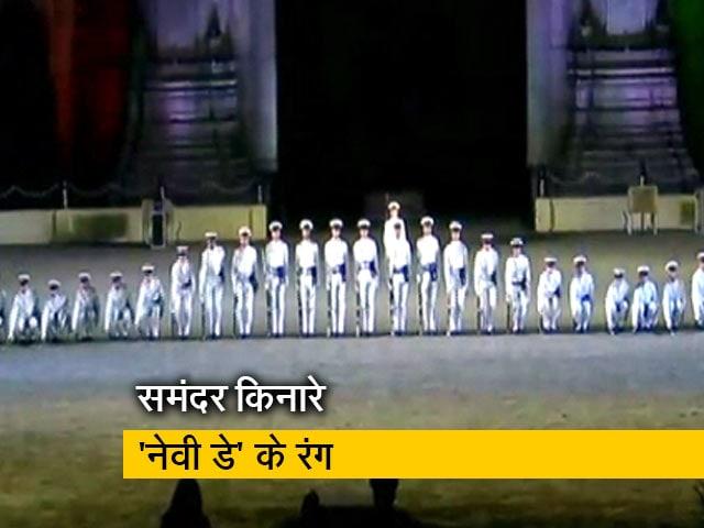 Videos : नेवी डे पर गेटवे ऑफ इंडिया पर हुए रंगारंग कार्यक्रम