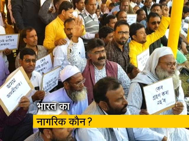 Videos : केंद्रीय कैबिनेट ने नागरिकता संशोधन बिल पर लगाई मोहर