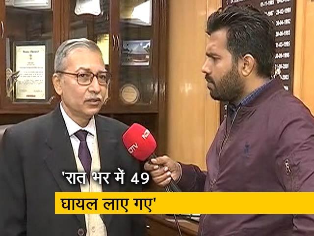 Videos : दिल्ली में झड़प में घायल हुए लोगों का LNJP हॉस्पिटल में चल रहा इलाज