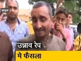 Video : उन्नाव रेप मामला: कोर्ट ने कुलदीप सिंह सेंगर को दिया दोषी करार