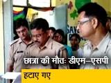 Video : पुलिस अधीक्षक के बाद मैनपुरी के जिलाधिकारी भी हटाए गए