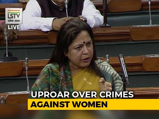 "Video : ""Cops' Weapons Not Showpiece"": Fiery Parliament Debate On Rapes"