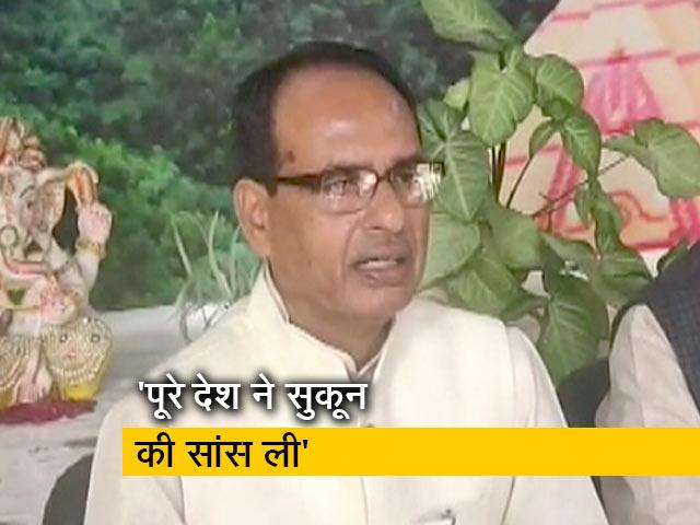 Videos : तेलंगाना एनकाउंटर पर शिवराज सिंह बोले,  'जो जस करहि सो तस फल चाखा'