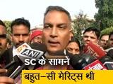Videos : जनता के दबाव के सामने सभी मेरिट्स खत्म हो जाती हैं: ए पी सिंह