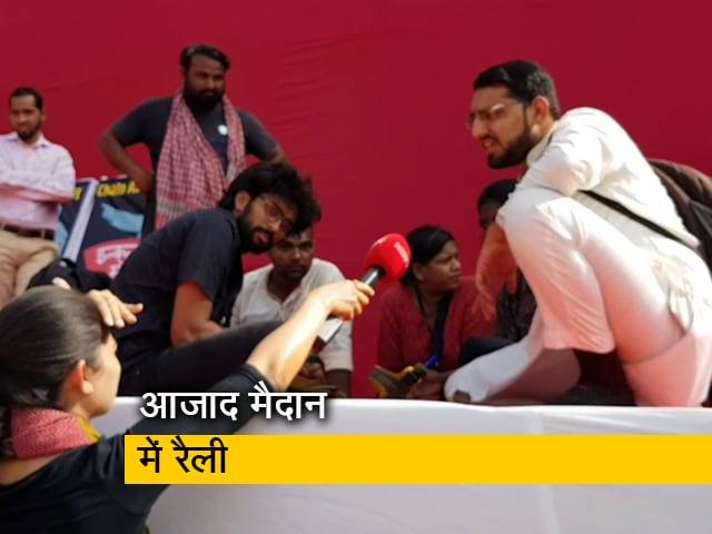 Videos : मुंबई के आजाद मैदान में CAA के विरोध में रैली, बड़ी संख्या में पहुंच रहे हैं स्टूडेंट