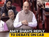 Video : Amit Shah Speaks During Rajya Sabha Debate On Citizenship Bill