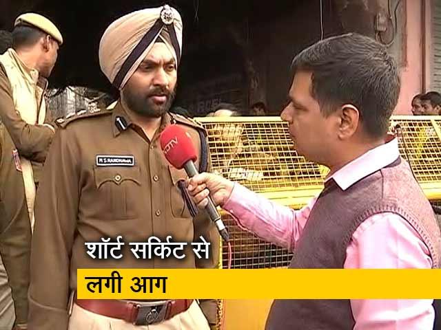 Videos : Delhi Fire: दिल्ली पुलिस ने फैक्ट्री मालिक के खिलाफ मामला दर्ज किया