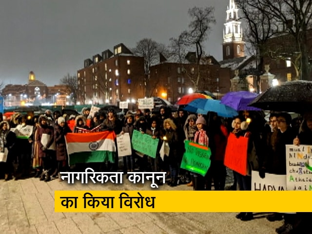 Video : रवीश कुमार का प्राइम टाइम: हार्वर्ड और ऑक्सफोर्ड यूनिवर्सिटी के छात्र भी आए जामिया के समर्थन में