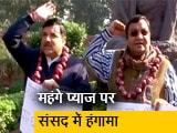 Video : प्याज की बढ़ती कीमत के खिलाफ AAP सांसदों ने किया प्रदर्शन