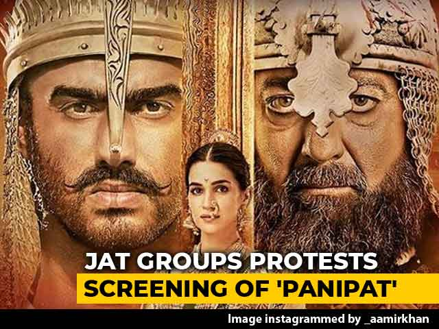 Video : Jaipur Theatres Stop Screening <i>Panipat</i> Amid Protests By Jat Groups