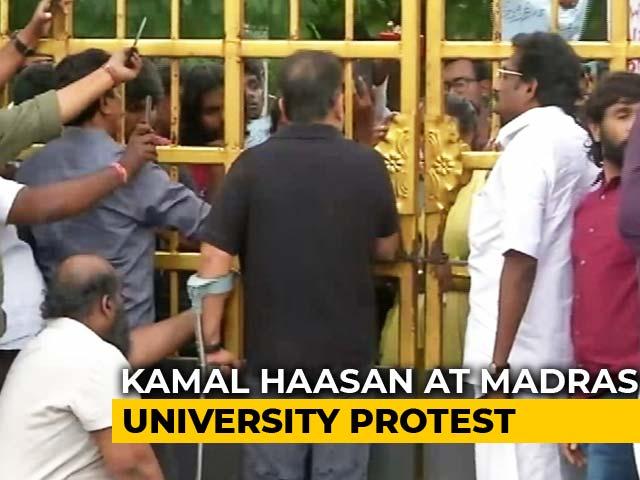 Video : Through Shut Gates, Kamal Haasan Addresses Students On Citizenship Act