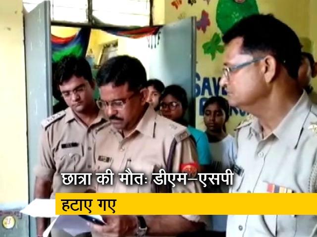 Videos : पुलिस अधीक्षक के बाद मैनपुरी के जिलाधिकारी भी हटाए गए