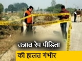 Video : एयर लिफ्ट कर दिल्ली लाई गई उन्नाव रेप पीड़िता, 90 फीसदी जल चुका है शरीर