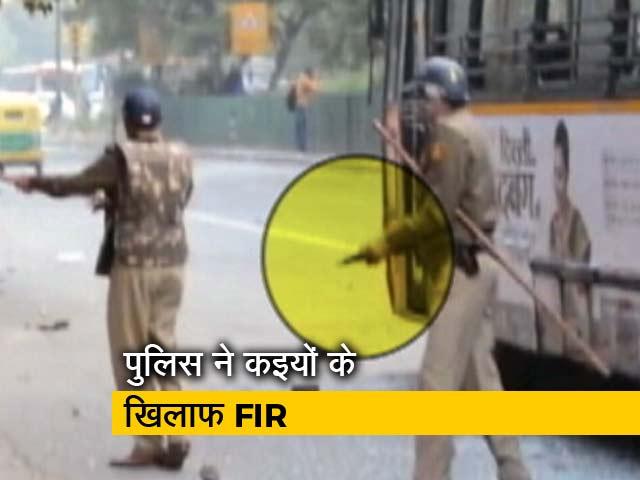 Videos : सिटी सेंटर: दिल्ली की हिंसा में अब तक 18 गिरफ्तार
