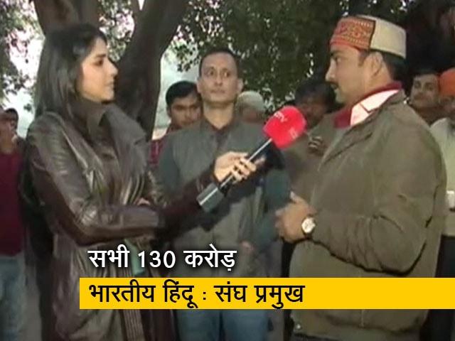 Videos : पक्ष-विपक्ष: क्या मोहन भागवत का बयान संविधान के खिलाफ ?