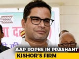 "Video : Prashant Kishor's Organisation ""Coming On Board With Us"": Arvind Kejriwal"