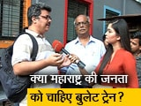 Video : पक्ष विपक्ष : पीएम मोदी के ड्रीम प्रोजेक्ट बुलेट ट्रेन परियोजना की होगी समीक्षा