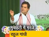 Video : बीजेपी जहां जाती है नफरत फैलाती है, असम को नागपुर नहीं चलाएगा: राहुल गांधी