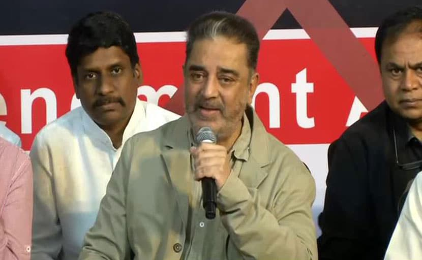 """Stupidity"": Kamal Haasan On Cops Detaining Ramachandra Guha Amid Protest"