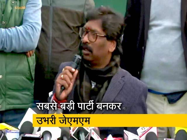Videos : सिटी सेंटर: हेमंत सोरेन के हाथ आई कमान, रघुबर दास ने लिया हार का जिम्मा