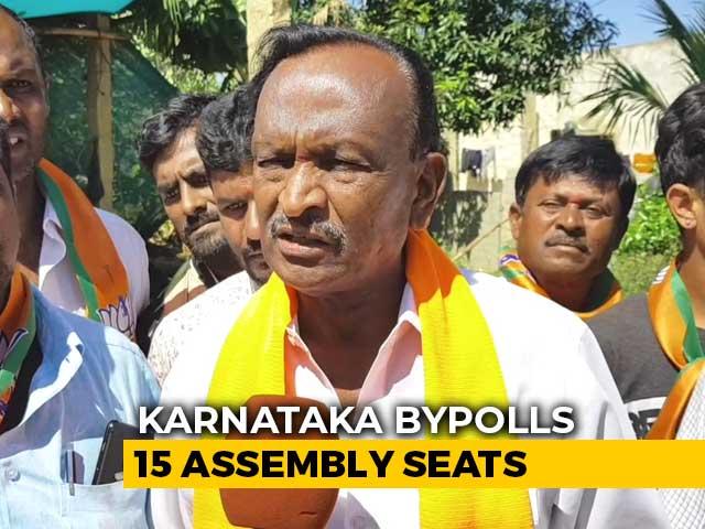 Video : For Hoskote, BJP Bets Big On MTB Nagaraj As Karnataka Bypolls Near