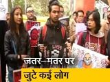 Videos : NRC के विरोध में मंडी हाउस से जंतर-मंतर तक मार्च