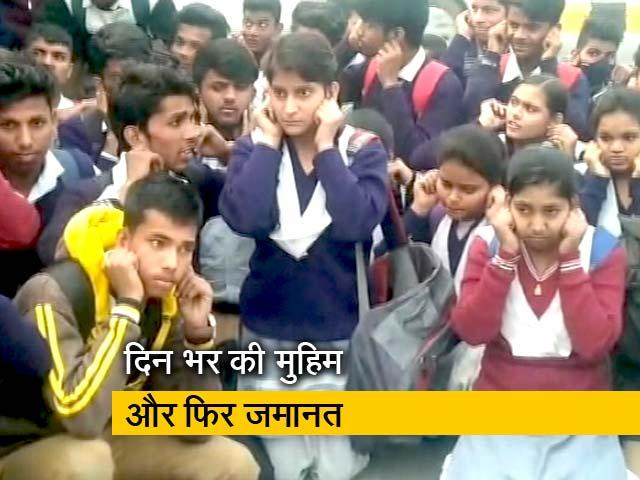Video : छुट्टी का फेक नोटिस शेयर करने पर जुवेनाइल होम भेजे गए बच्चे तो धरने पर बैठे स्कूल छात्र