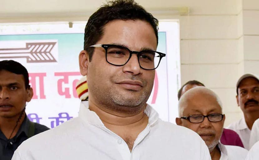 With Thank You Tweet To Rahul Gandhi, Prashant Kishor Takes On BJP Again