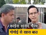 Video : महंगे प्याज पर संसद में हंगामा, कांग्रेस ने की मोदी सरकार की आलोचना