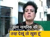 Video : तेलंगाना एनकाउंटर पर रेखा शर्मा बोलीं- उस परिस्थिति में पुलिस ने लिया होगा सही निर्णय