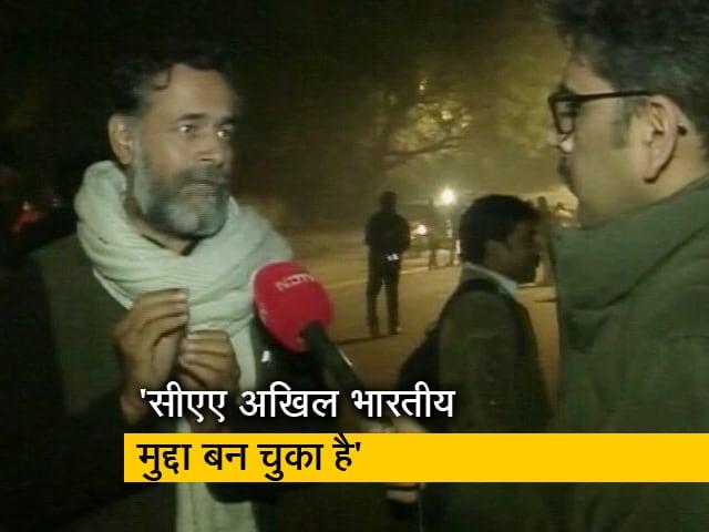 Video : NRC  की जगह सरकार को बेरोजगार लोगों के लिए रजिस्टर बनाना चाहिए : योगेंद्र यादव