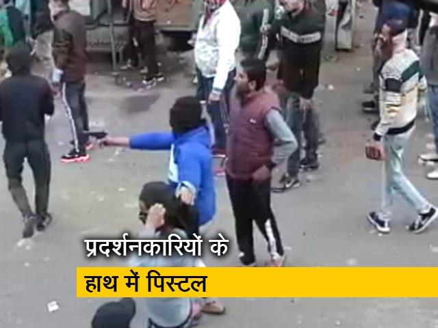 Videos : उत्तर प्रदेश पुलिस ने जारी किए वीडियो, हिंसक प्रदर्शन के दौरान गोली चलाते दिखे प्रदर्शनकारी