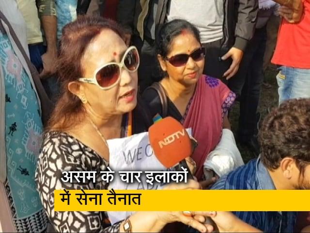 Video : नागरिकता संशोधन बिल पर असम में बवाल