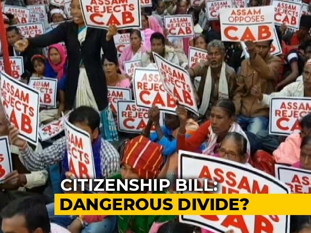 Video : Citizenship (Amendment) Bill To Be Introduced In Lok Sabha On Monday