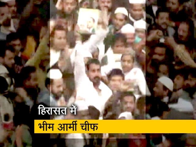 Videos : पुलिस हिरासत में लिए गए चंद्रशेखर, जामा मस्जिद पर कर रहे थे विरोध