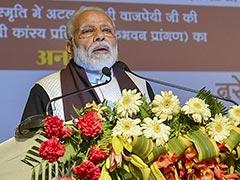 RJD ने पीएम मोदी पर साधा निशाना, कहा- भारत से ज्यादा पाकिस्तान के नागरिकों की चिंता