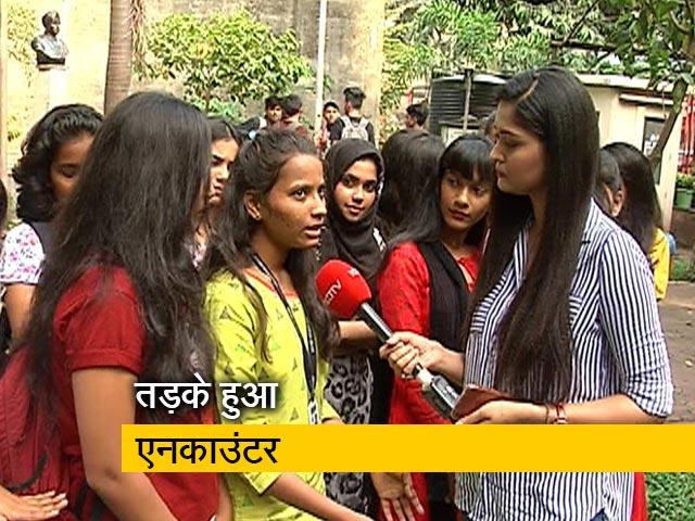 Videos : तेलंगाना एनकाउंटर पर उठे सवाल- ये लोकतंत्र है या भीड़तंत्र?