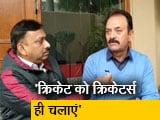 Video : DDCA मारपीट विवाद पर बोले पूर्व क्रिकेटर मदन लाल, BCCI तुरंत कदम उठाए