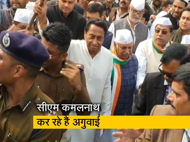 Videos : नागरिकता कानून के खिलाफ भोपाल में कांग्रेस का प्रदर्शन