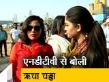 Video : नागरिकता कानून के खिलाफ मुंबई में प्रदर्शन करती नजर आईं अभिनेत्री ऋचा चड्ढा